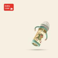 babycare婴儿奶瓶 宽口径ppsu新生儿防胀气耐摔宝宝奶瓶 9020 蘑菇森林-150ml