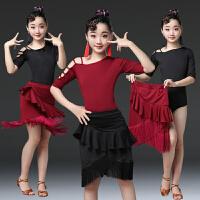 少儿童拉丁舞服装新款比赛舞蹈裙女孩流苏夏季女童练功表演出服