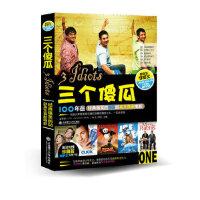 【新书店正版】看电影学英文――三个傻瓜,金智俊 ,Eric Jackson ,Ricky Lewis ,李凯,大连理工