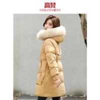 【1件3折 到手价449元】高梵羽绒服女中长款2020年新款大毛领白鸭绒加厚品牌冬季外套