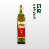 西班牙原装进口 橄倍尔特级初榨橄榄油500ml食用油 酸度≤0.4