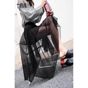 七格格黑色网纱半身裙春装2018新款女装韩版不规则假两件中长裙子纱裙潮