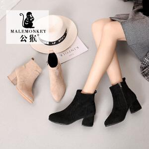 公猴人气爆款短靴女新款秋冬舒适时尚马丁靴粗跟英伦风学生韩版百搭短筒时装靴