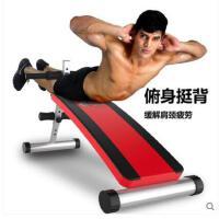 户外腹肌健腹仰卧身器材家用男女板起坐加厚收腹机运动健