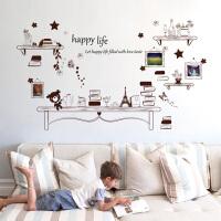 客厅电视背景墙壁餐厅书房装饰墙纸贴画温馨卧室床头可移除墙贴