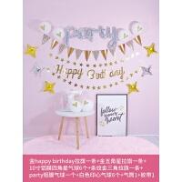 儿童生日布置宝宝百天周岁主题派对横幅拉旗气球套餐背景墙装饰品 宝宝生日套装party