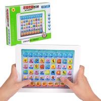 维莱 中英文平板电脑 点读学习机 儿童益智玩具 早教机 *