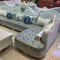 沙发套全包套 夏天沙发垫 欧式 通用u型罩防滑订做定制 全盖 孔雀蓝(纺织面料)