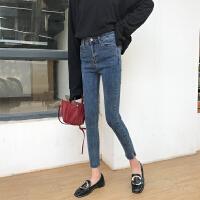 复古港味春装2018新款韩版高腰紧身铅笔牛仔裤女小脚裤