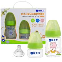 婴侍卫 初生婴儿宽口PPSU奶瓶150ml