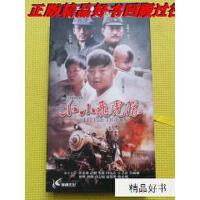 【二手旧书9成新】(青少年传奇电视连续剧)小小飞虎队 DVD 十二碟装 原装正版