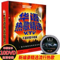 正版汽车载dvd碟片视频mv 热歌流行音乐经典歌曲无损音质唱片非cd