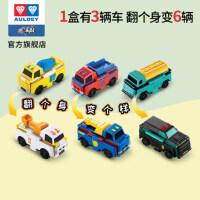 奥迪双钻变形玩具车反反车3只装变身汽车儿童女孩男孩酷变车队