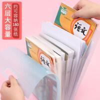 日本国誉大容量A4风琴包书本袋手提竖版多层分类文件夹科目试卷票据收纳学生用透明卷子资料册竖款小清新文具