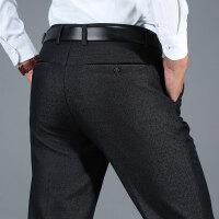 男式休闲裤男士直筒宽松加绒加厚免烫高腰商务休闲裤中老年西裤子