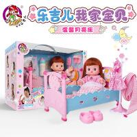 维莱 乐吉儿仿真婴儿洋娃娃软胶宝宝女孩新年玩具礼物a051