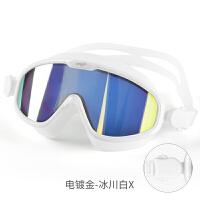 泳镜高清防雾防水大框游泳眼镜男女士近视带度数潜水镜SN2682 X