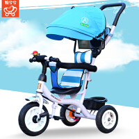 儿童三轮车脚踏车1-3-5岁钛空轮婴儿手推车