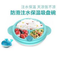 【支持礼品卡】鲸鱼注水保温吸盘碗宝宝餐盘分隔碗婴幼儿餐具儿童辅食碗h1q