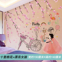 3D立体墙贴纸贴画卧室温馨自粘房间墙面装饰品床头浪漫墙纸小清新 特大