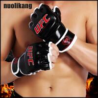 半指拳击手套散打格斗UFC半指拳套搏击训练MMA拳击套打沙袋泰拳套