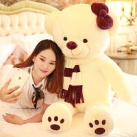 儿童女孩生日礼物毛绒玩具布娃娃泰迪熊猫抱抱熊公仔大玩偶送女友