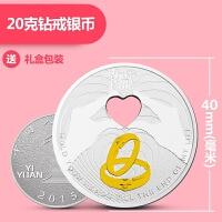 结婚一周年纪念日恋爱100天礼物送女友老婆老公女生浪漫生日礼物 钻戒银币 20g(直径40mm)