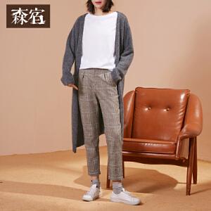 【低至1折起】森宿P回学校啊冬装新款文艺复古风锥形休闲裤九分裤女裤子