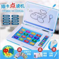 儿童智能插卡早教机 带绘画板创意点读学习机 折叠电脑玩具