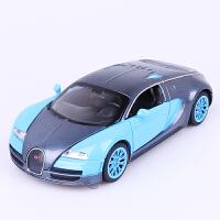 布加迪威龙超跑模型1:32合金车模儿童声光回力玩具跑车仿真汽车 不加迪威龙 蓝色 简装