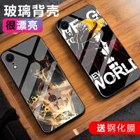 苹果xr手机壳海贼王路飞iPhone XR保护套玻璃索隆艾斯动漫男女硬