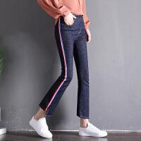 春季新款牛仔裤女紧身显瘦长裤铅笔裤弹力韩版九分裤小脚裤