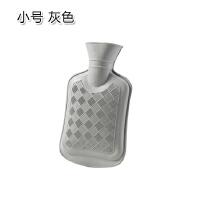 热水袋注水暖水袋可爱大号女学生暖肚子灌水暖手宝
