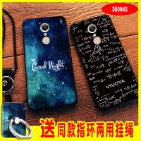 360n4s手机壳 360 N4S保护壳 n4s 全包黑边软硅胶防摔彩绘外壳挂绳指环支架保护套SJ