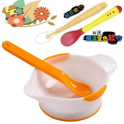 【支持礼品卡】宝宝辅食碗勺儿童餐具套装新生儿防摔研磨小勺子婴儿幼儿吃饭 x9h