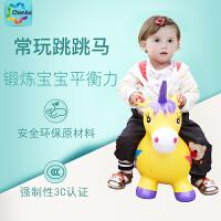 户外运动骑摇摇马坐骑儿童充气玩具马加大加厚跳跳马