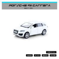 奔驰G63大G车模兰博基尼跑车小汽车模型仿真合金男孩儿童玩具车 奥迪 Q7 (白色)