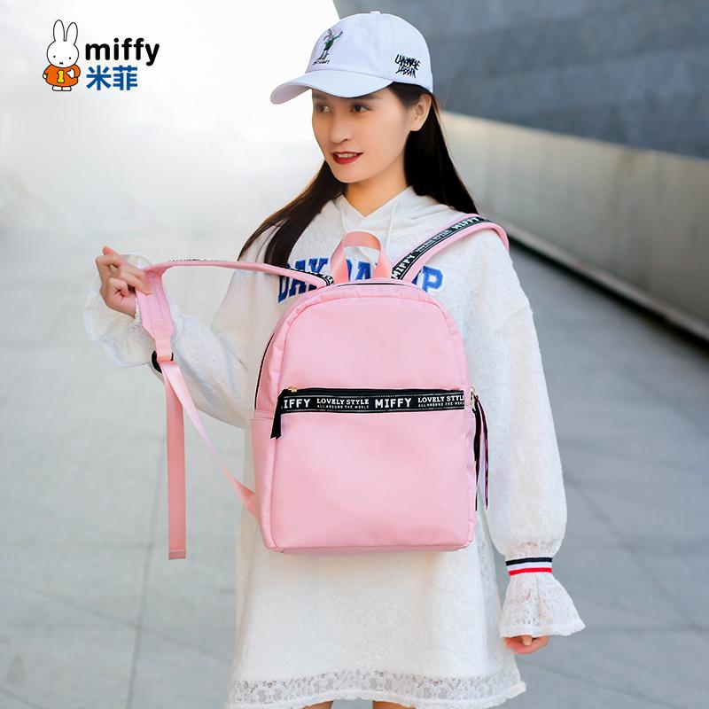 米菲新款双肩包女韩版学院风背包百搭小清新简约大容量布背包