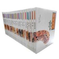 中华生活经典32册:随园食单 酒谱 茶经 园冶 琴史等 中华书局