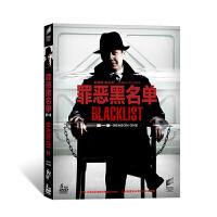 新华书店 原装正版 标准版电视剧 美剧 罪恶黑名单 第一季 5碟装DVD
