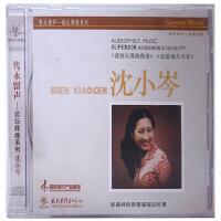 新华书店原装正版 中国民歌 隽永留声 沈小岑 歌坛辉煌系列CD