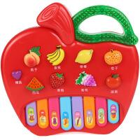婴儿童水果音乐琴卡通启蒙早教电子琴宝宝益智玩具6-12月小男女孩