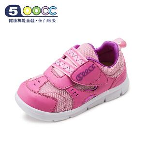 500cc机能鞋女童鞋春秋婴幼儿童网面鞋男透气宝宝软底防滑学步鞋