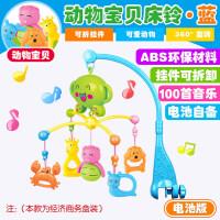 新生儿床铃音乐旋转摇铃婴儿玩具3-6-12个月宝宝床头铃益智0-1岁h2h