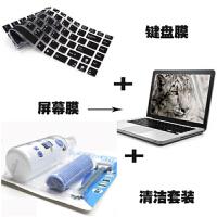 适用于HP畅游人Pavilion 14-bf116TX 14寸笔记本电脑键盘保护膜