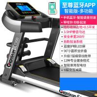 跑步机家用款减肥小型T室内静音智能迷你电动折叠式健身器材