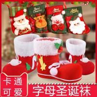 圣诞老人糖果袜装饰袋礼品玩偶雪人手提礼物袋圣诞靴子收纳挂饰