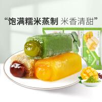 �M�p【良品�子-手造麻薯150gx1袋】糯米糍雪媚娘�W�t小零食