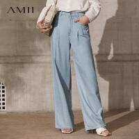 Amii时髦休闲牛仔裤女2021夏季新款显瘦坠感阔腿裤宽松直筒长裤