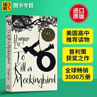 杀死一只知更鸟 英文原版小说 To Kill a Mockingbird 全英文版原著正版读物 进口英语学习书籍 可搭f